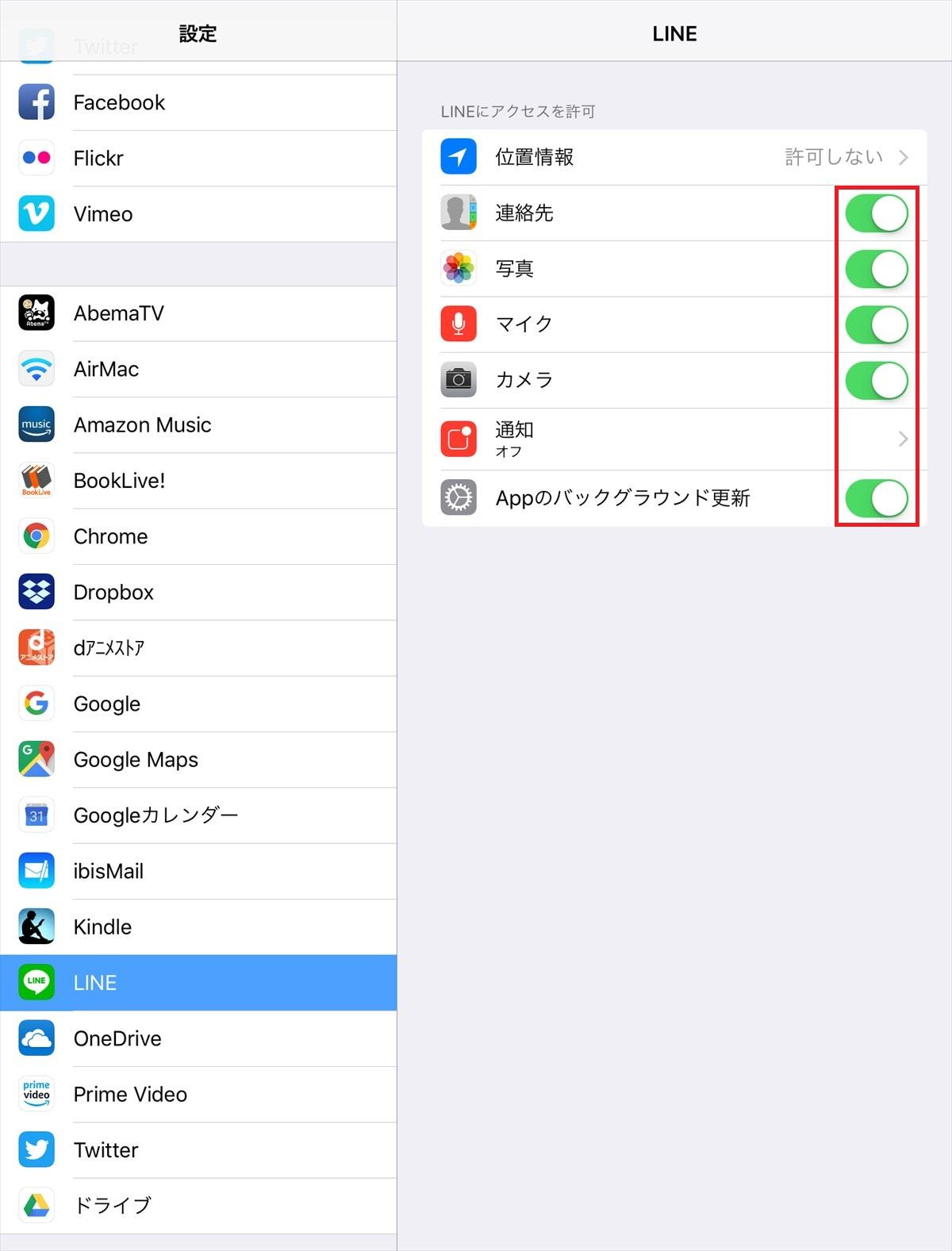 iPad_設定_LINE2