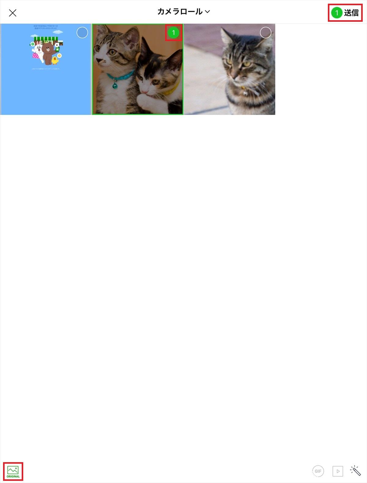 LINE_オリジナル画質