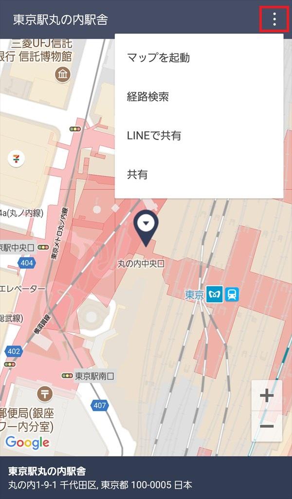 LINE_相手_位置情報_ポップアップ