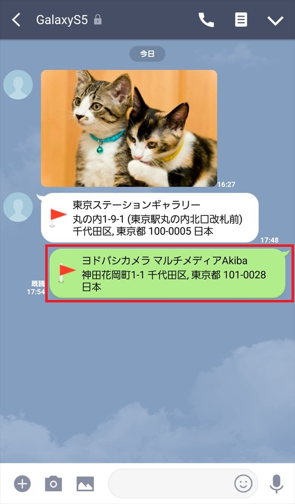 LINE_位置情報メッセージ_秋葉原ヨドバシカメラ2
