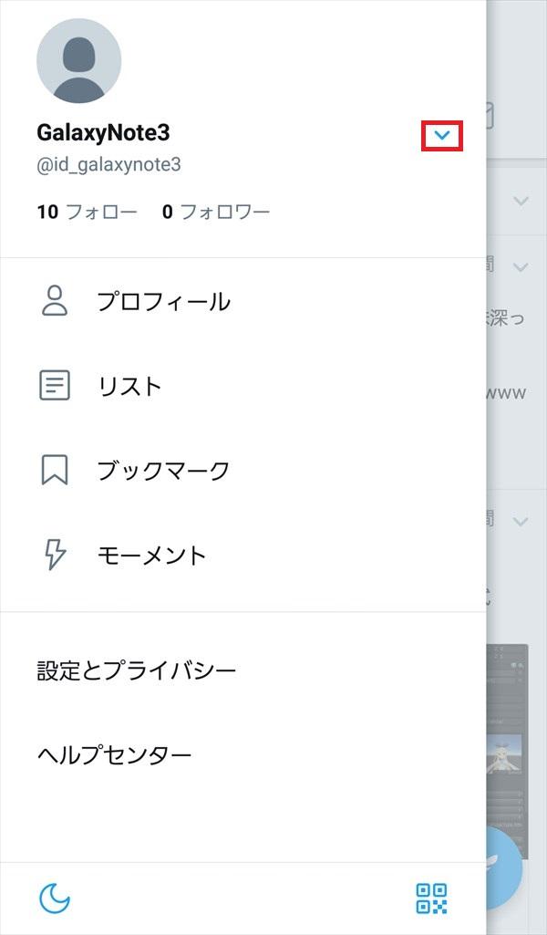 Twitter公式アプリ_メニュー_2018-04-17