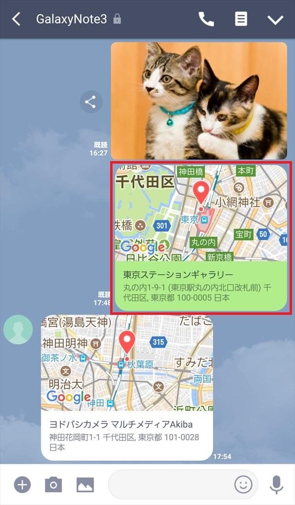 LINE_位置情報メッセージ_東京ステーションギャラリー2
