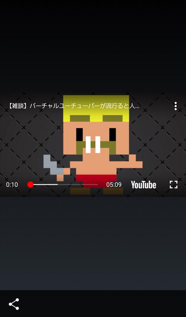 LINE_YouTube動画再生_人はもうオワコン1