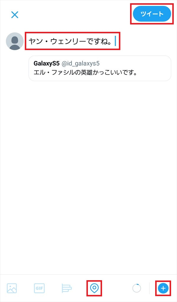 Twitter公式アプリ_引用リツイート_コメント入力1