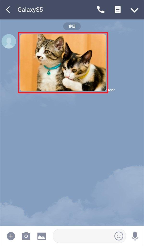 LINE_トークルーム_写真を受け取る_2018-04-17