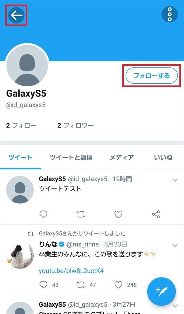 Twitter公式アプリ_ユーザー_フォロー解除_2018-04-19_2