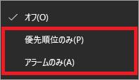 コンテキストメニュー_集中モード1_1