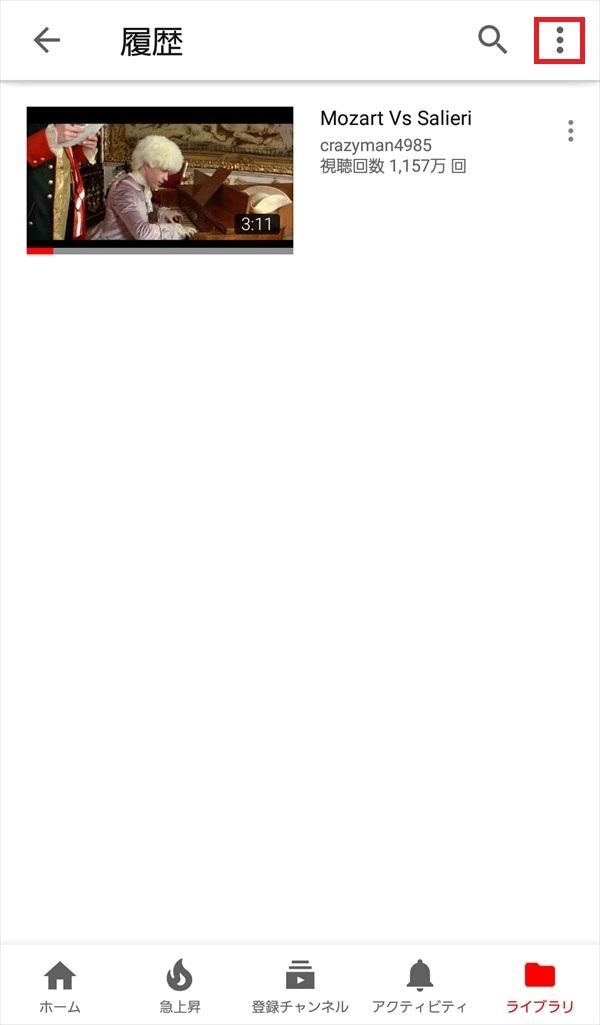 YouTubeアプリ_ライブラリ_履歴5