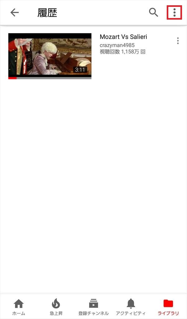 YouTubeアプリ_履歴_2018-05-30