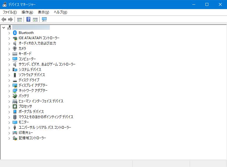 Windows10_デバイスマネージャー
