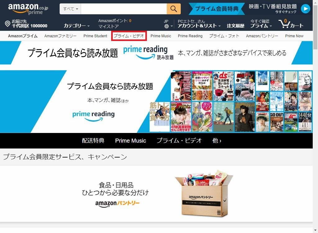 Amazon_Prime_20180519