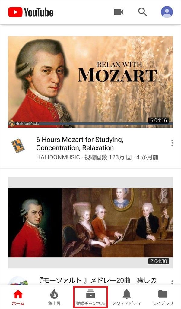 YouTubeアプリ_ホーム_2018-05-30_2_1