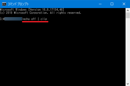 Windows10_コマンドプロンプト1