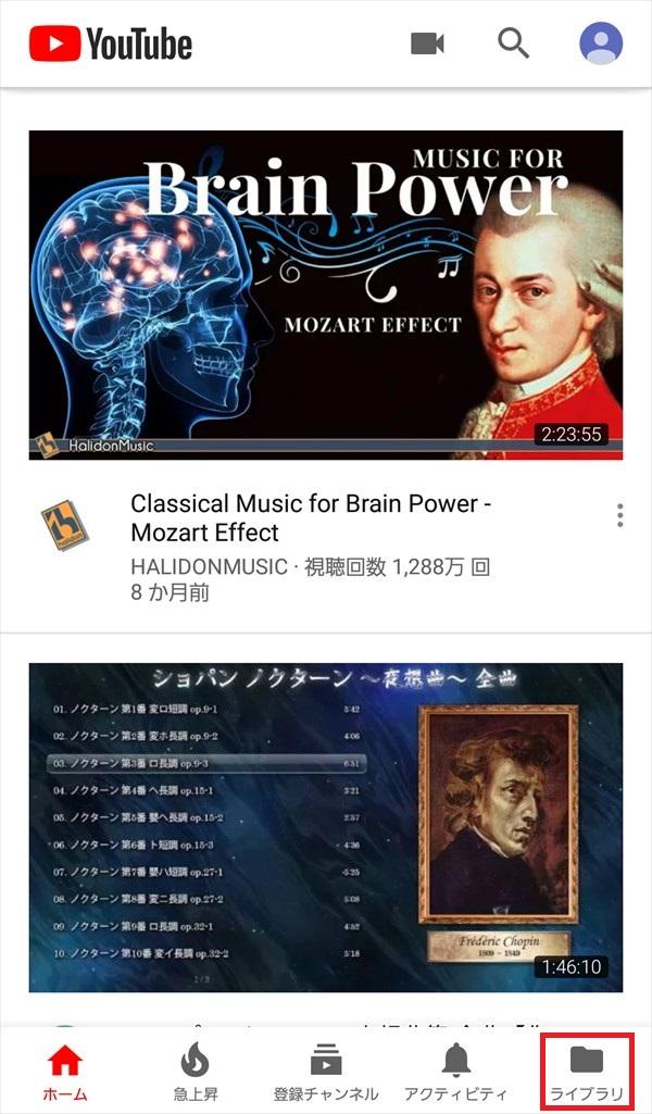 YouTubeアプリ_ホーム_2018-05-29_2