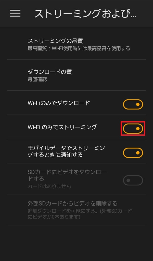 Amazonプライム・ビデオアプリ_ストリーミングおよびダウンロード5