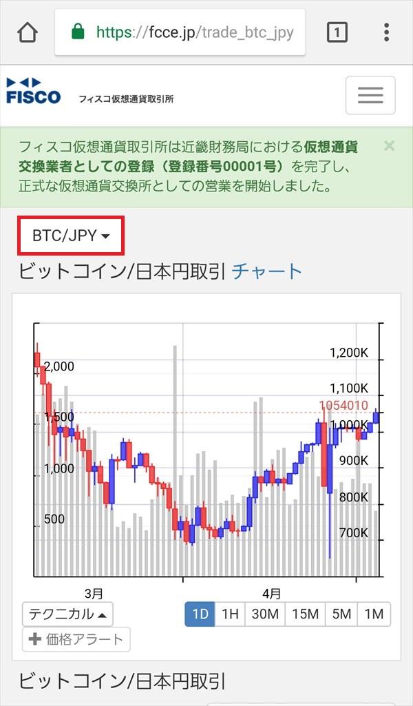 FCCE_取引所_BTC_JPY1