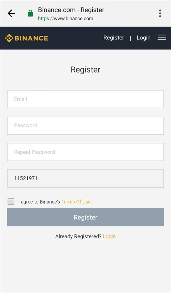 Crypto-Price -IQアプリ_Binance_ユーザー登録