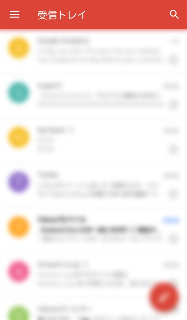 Gmailアプリ_受信トレイ_未読を先頭_2018-06-05