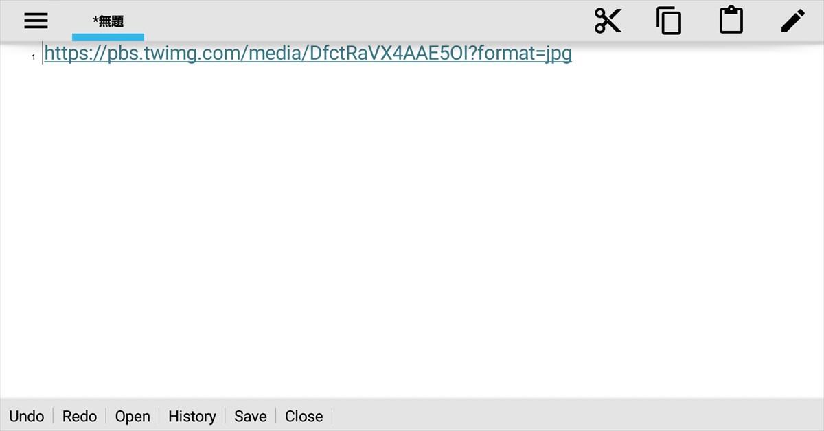 Jota+_スマホ横向き_画像URL貼り付け