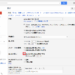 【Gmail】パソコンで送信したメールを取り消す方法