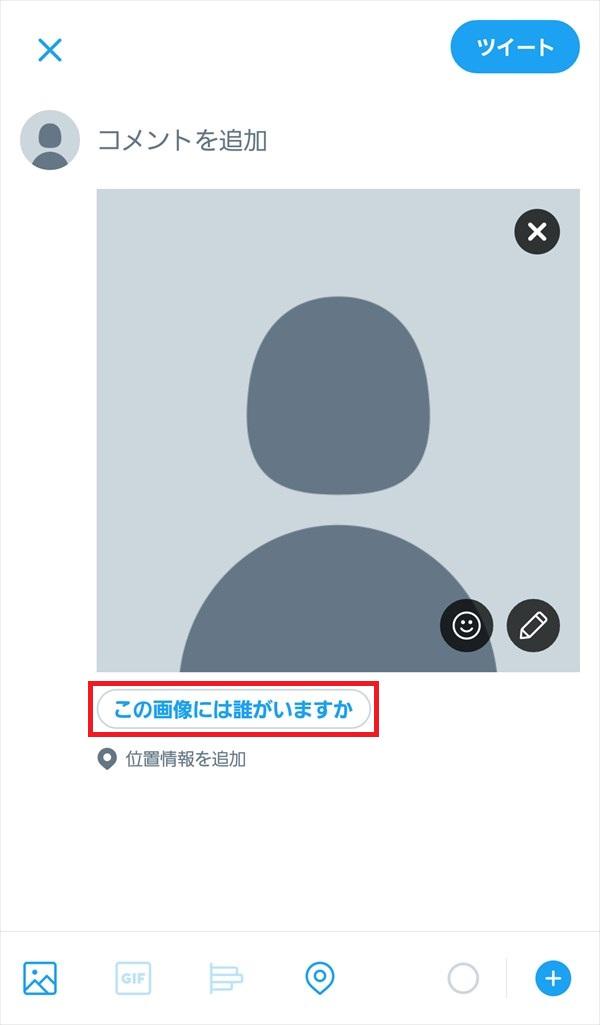 Twitterアプリ_画像情報