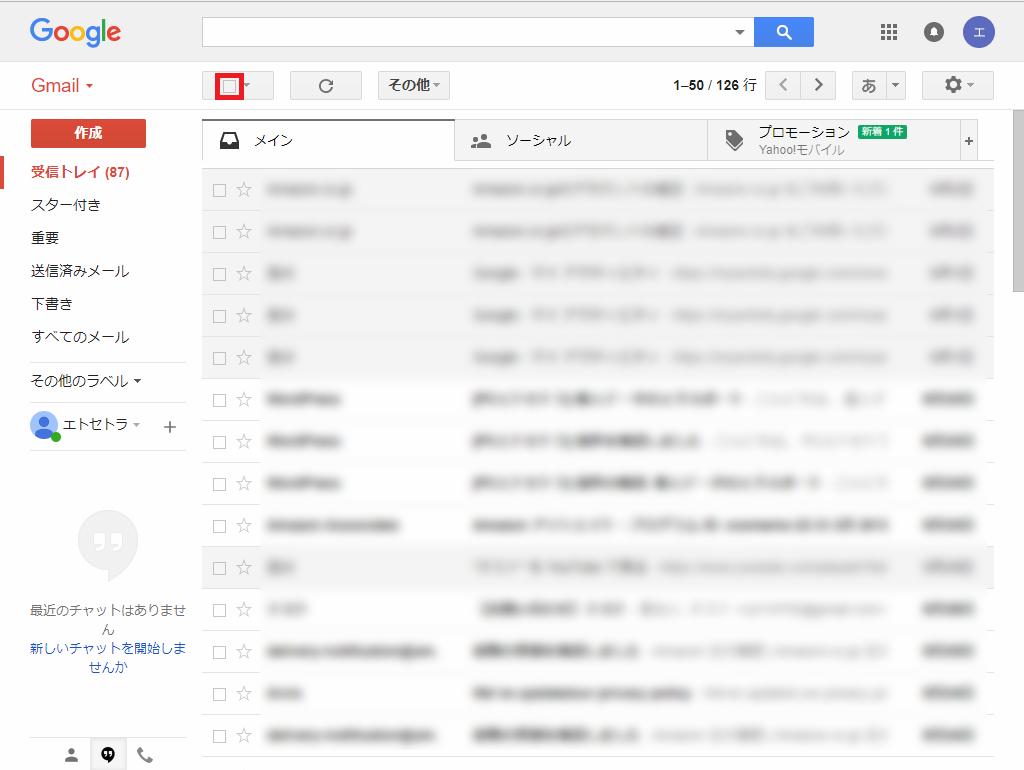 Web版Gmail_受信トレイ_2018-06-03