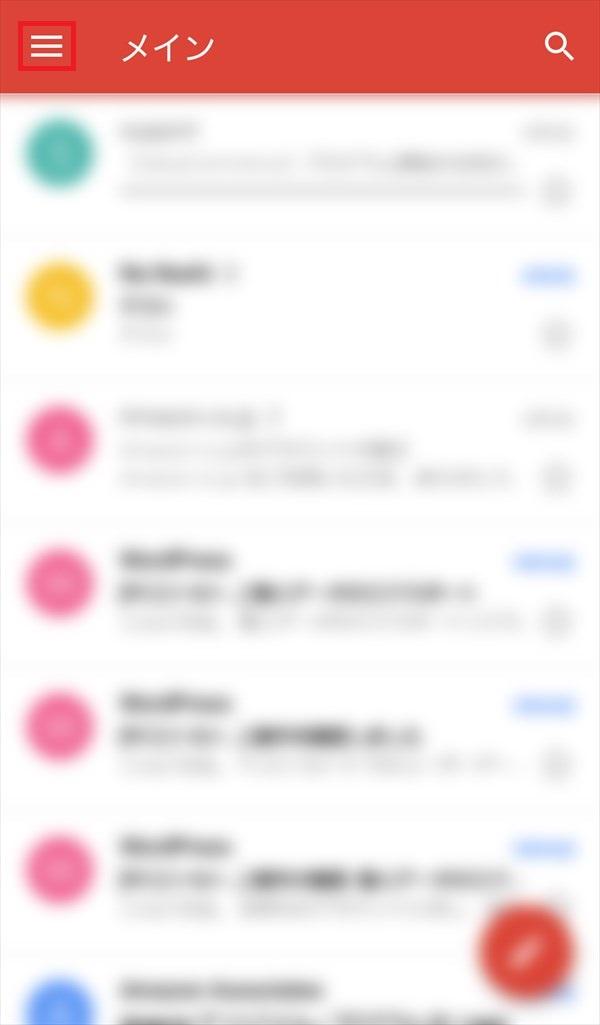 Gmailアプリ_受信トレイ_メインタブ_2018-06-05