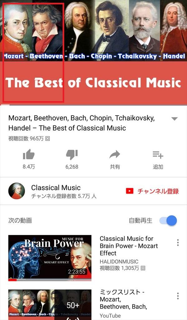 YouTubeアプリ_動画再生3_2018-06-01_2