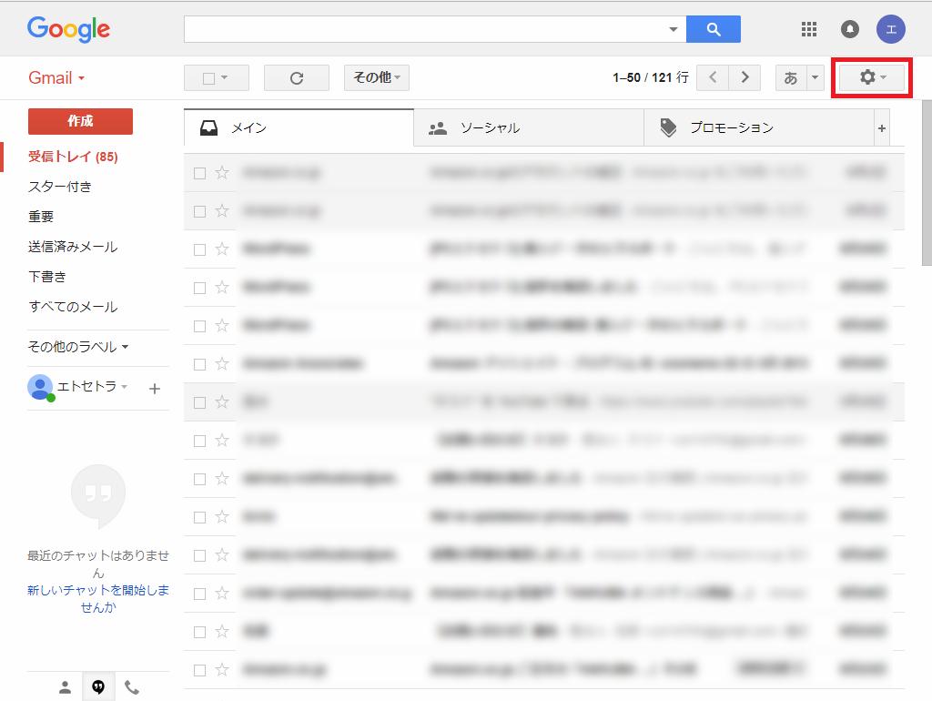 Web版Gmail_受信トレイ_2018-06-03_2