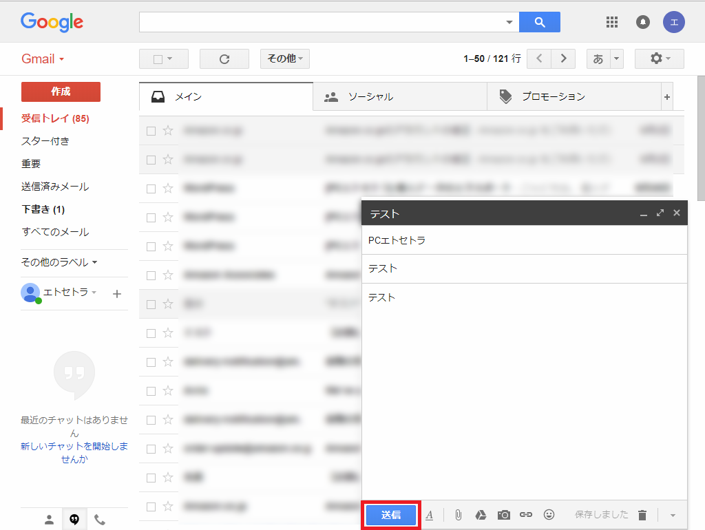Web版Gmail_作成_新規メッセージ_2018-06-03