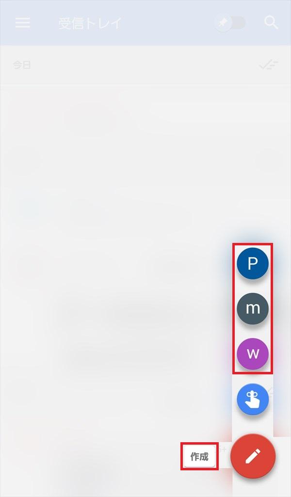 Inboxアプリ_メール作成_宛先候補_2018-06-04