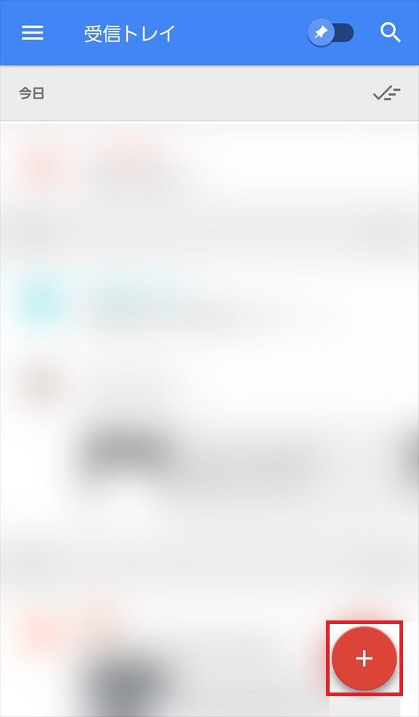Inboxアプリ_受信トレイ_2018-06-04