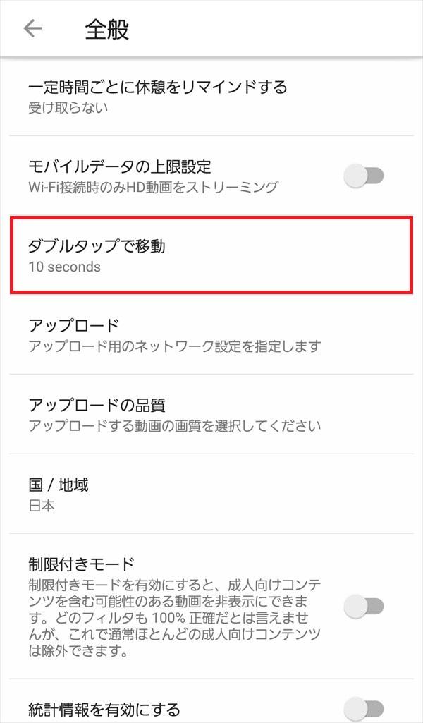 YouTubeアプリ_全般_2018-06-01