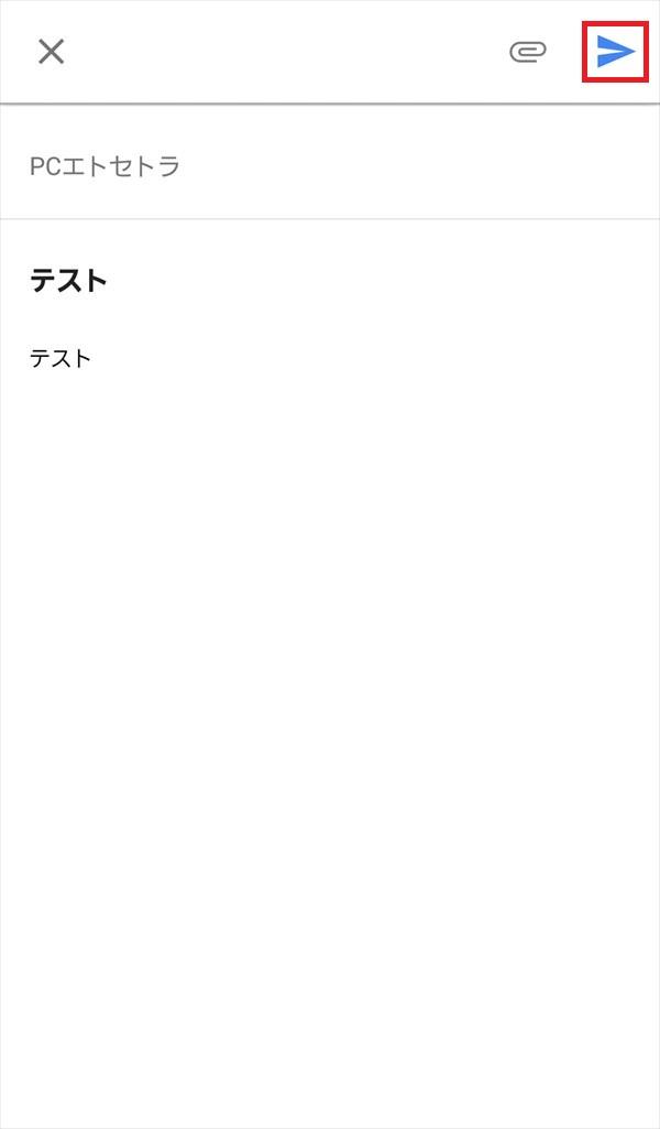 Inboxアプリ_新規メッセージ作成_2018-06-04
