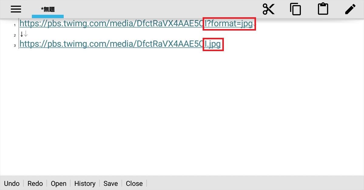 Jota+画像URL加工