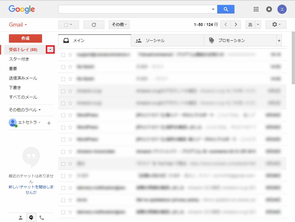 Web版Gmail_受信トレイ_2018-06-04_2
