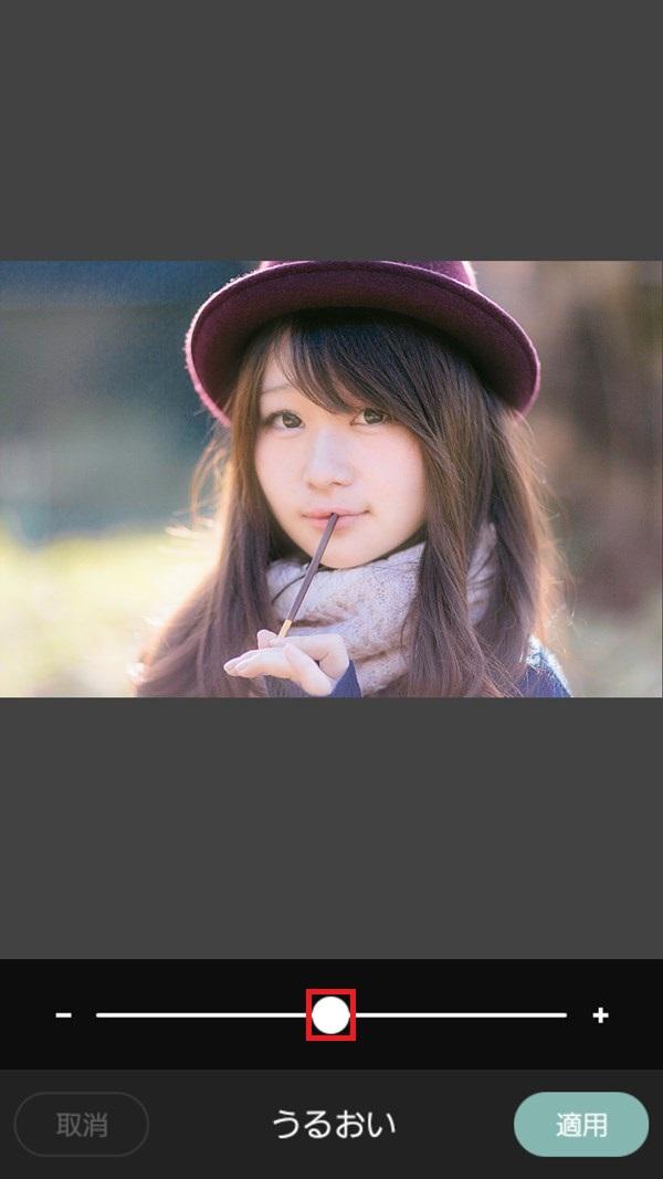 サイメラ_うるおい_50