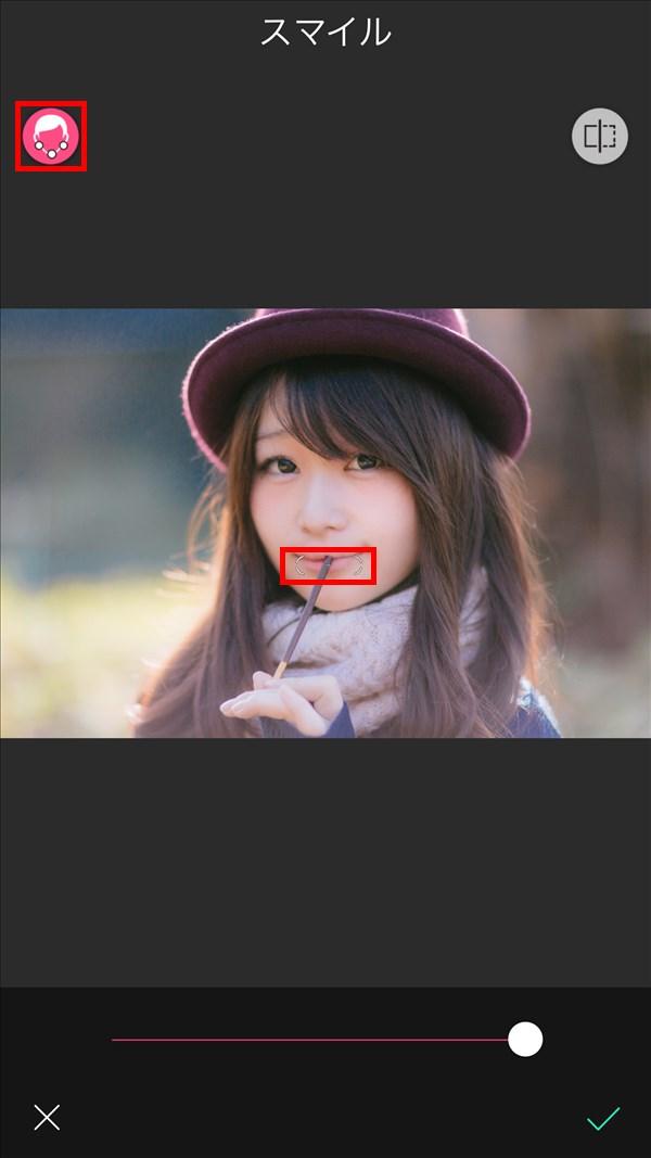 iOS版YouCamPerfect_スマイル_微調整_口元