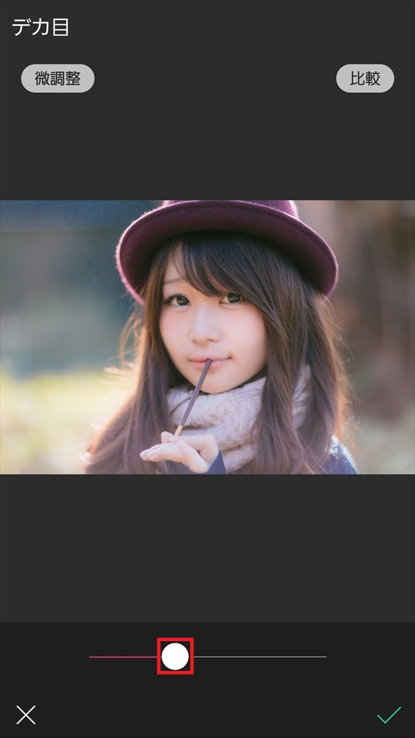 YouCamPerfect_デカ目_度合い35_デフォルト