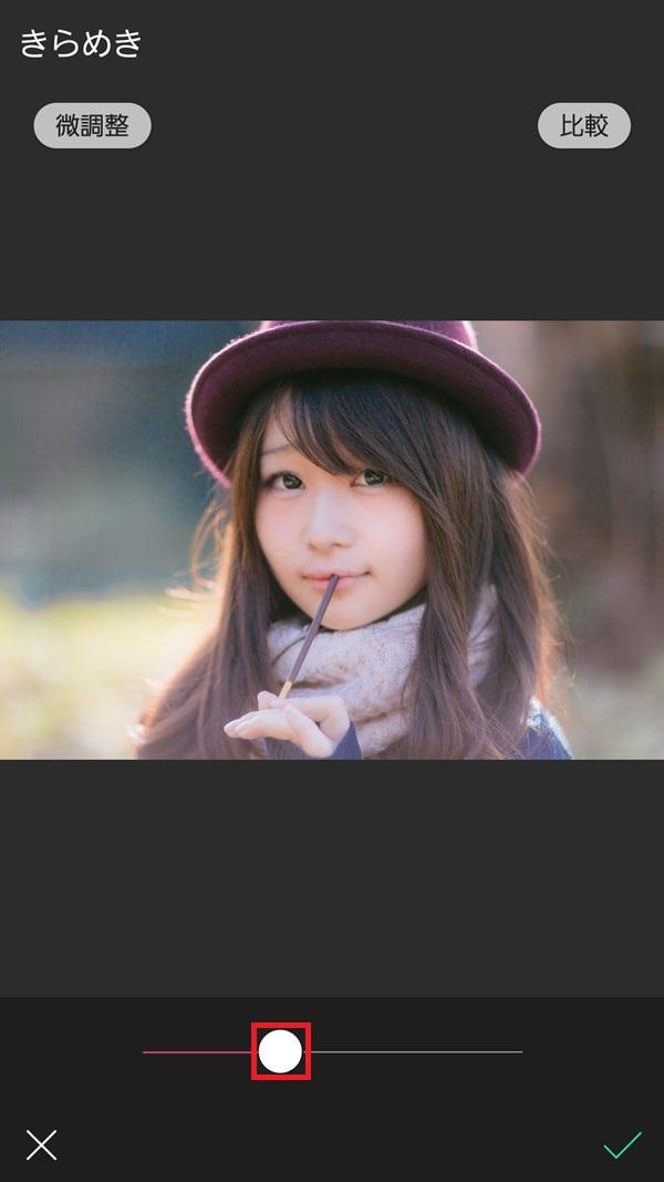 YouCamPerfect_きらめき