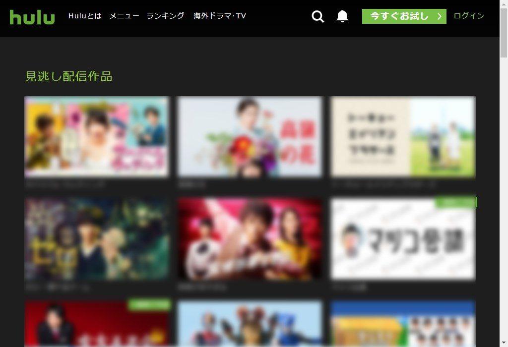 Hulu_国内ドラマやバラエティ_見逃し配信