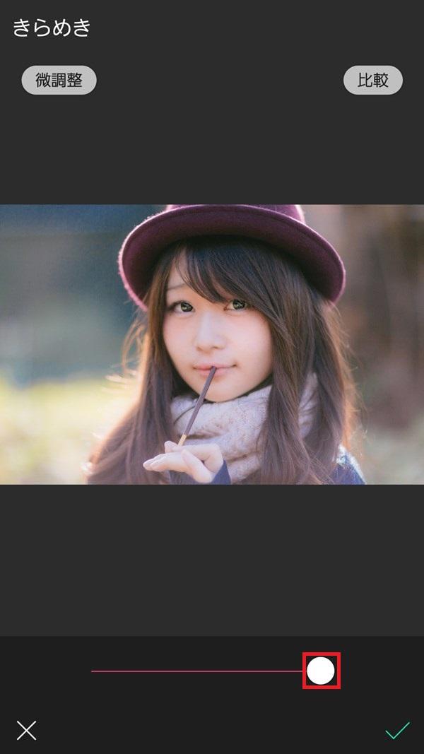 YouCamPerfect_きらめき_100