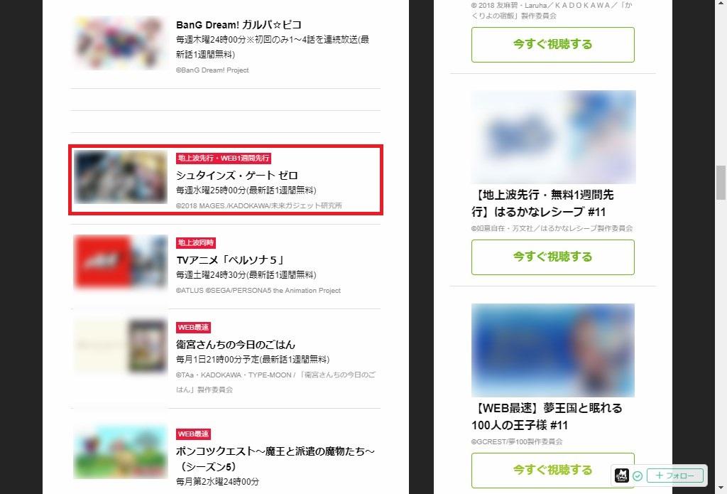 AbemaTV_新作ラインナップ