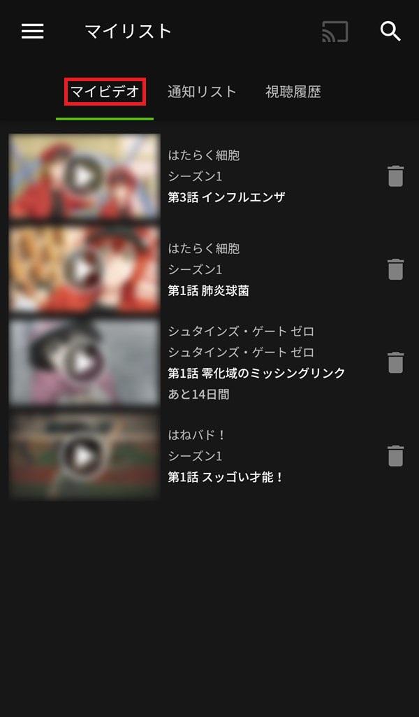 AbemaTV_マイリスト_マイビデオ