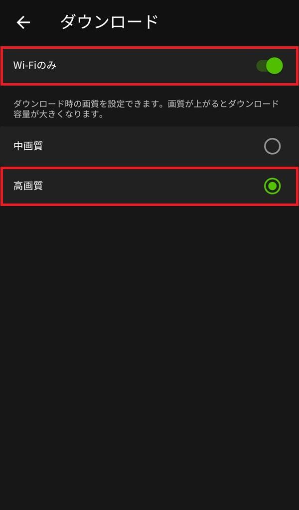 AbemaTV_ダウンロード