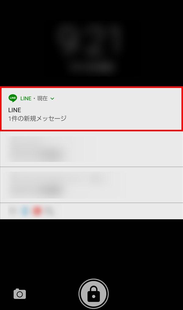 AQUOSsense_ロック画面_LINE通知_1件の新着メッセージ
