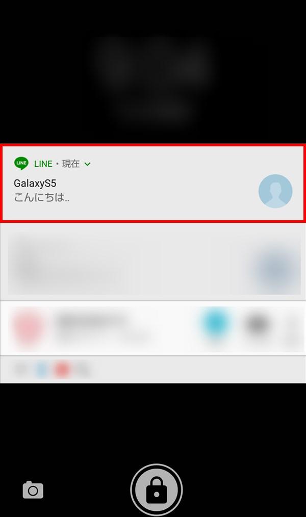 AQUOSsense_LINE通知_メッセージ内容