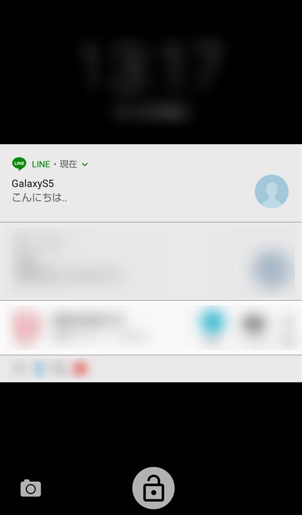 AQUOSsense_ロック画面_LINEメッセージ通知