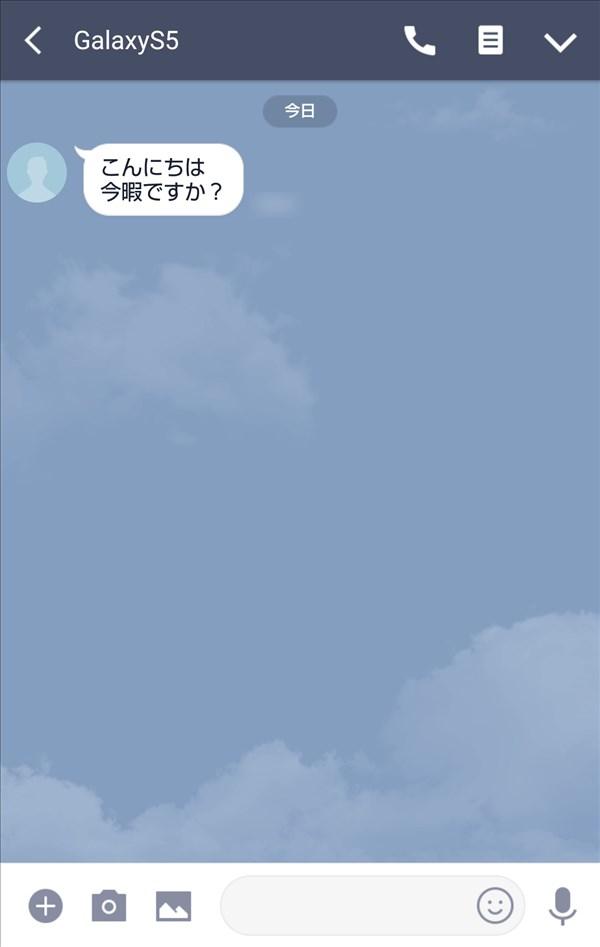 LINE_トークルーム_メッセージ
