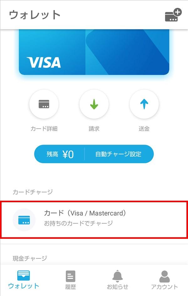 Kyashアプリ_ウォレット_カード